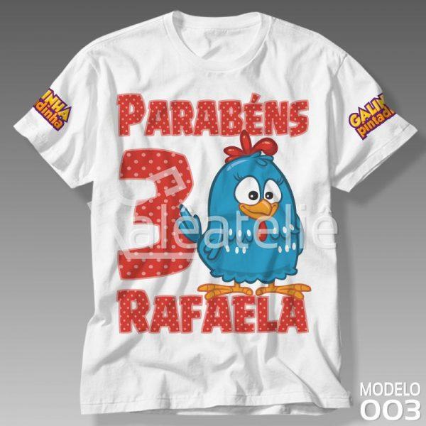 Camiseta Galinha Pintadinha Aniversário