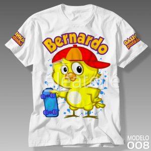 Camiseta Galinha Pintadinha 008