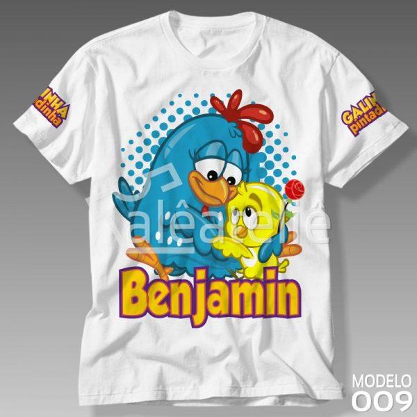 Camiseta Galinha Pintadinha Pintinho