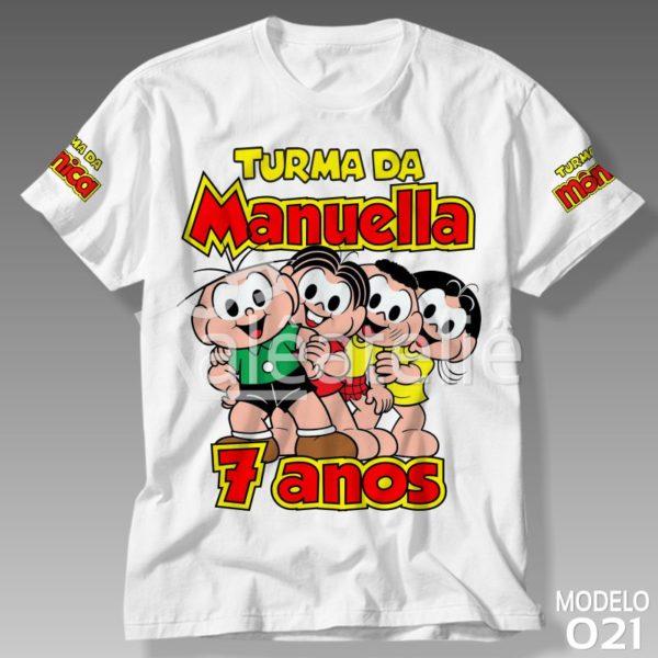Camiseta Aniversário Turma da Mônica